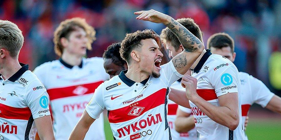 «Спартак» впервые с 2018 года гарантировал себе место в тройке чемпионата России