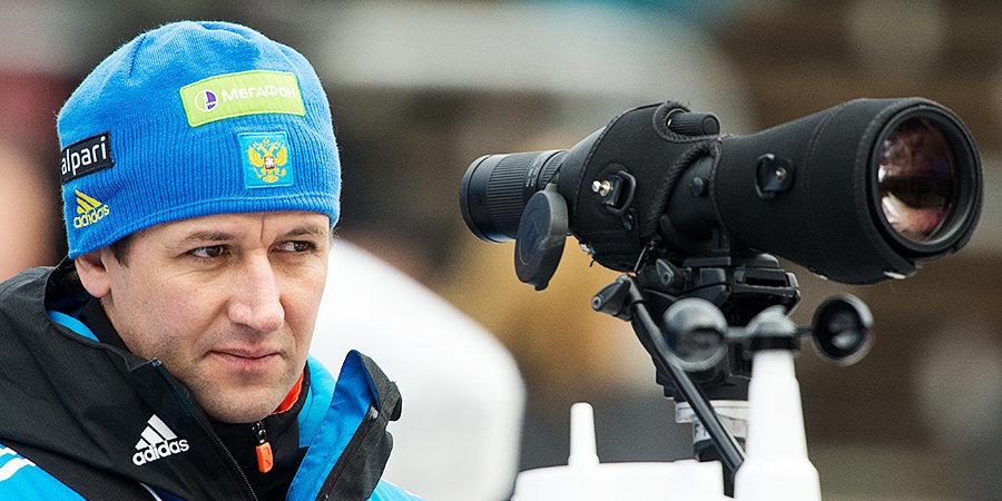 Павел Ростовцев — о неудачных выступлениях россиян в текущем сезоне: «Если выделять что-то одно, остановилсябы наситуации вСБР»