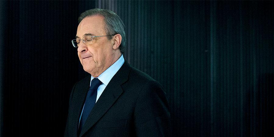 «Реал» выступил с заявлением по сделке между Ла Лигой и инвестиционным фондом