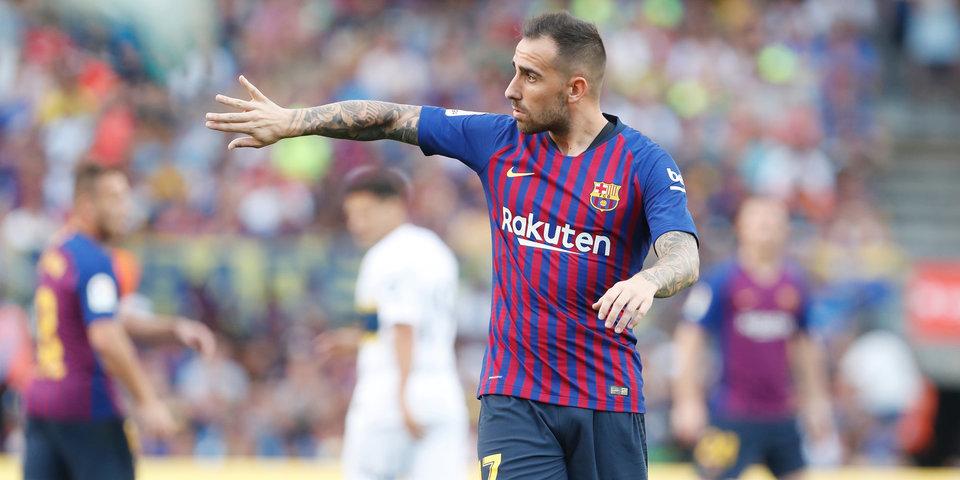 Пако Алькасер: «Ушел из «Барселоны», потому что хотел играть»