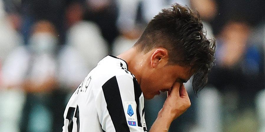 «Ювентус» добыл вторую победу в сезоне, но потерял Дибалу — аргентинец не сдержал слез. Видео