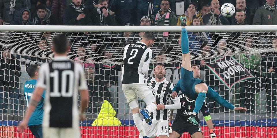 Гол Роналду ударом через себя помог «Реалу» разгромить «Ювентус» в Турине