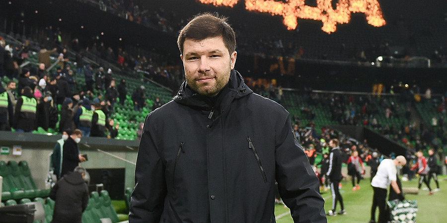Тренерский штаб «Краснодара» пополнился новым специалистом