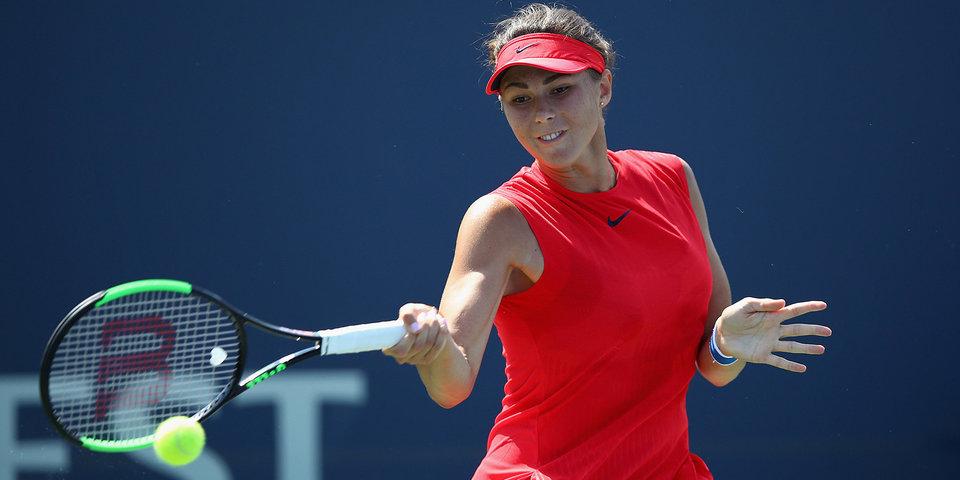 Вихлянцева проиграла Бертенс в четвертьфинале турнира в Хертогенбоше