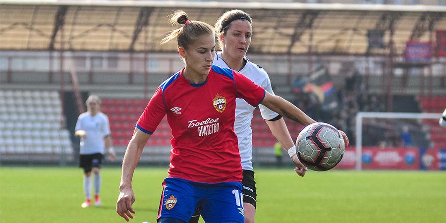 ЦСКА впервые выиграл чемпионат России среди женских команд