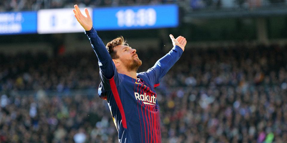 «Спасибо, Лео». «Барселона» показала прощальный ролик в честь Месси