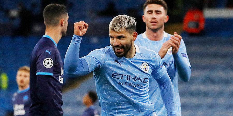 «Манчестер Сити» обыграл «Марсель», «Олимпиакос» вышел в Лигу Европы