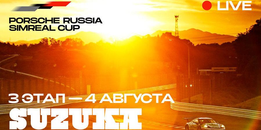 Заключительный отборочный этап российского чемпионата по симрейсингу пройдет 4 августа