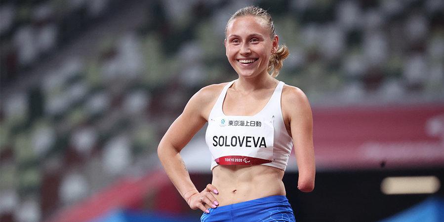 Соловьева стала бронзовым призером Паралимпиады в беге на 400 метров