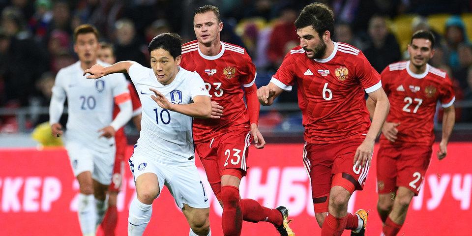 Футбол прямая трансляция россия корея [PUNIQRANDLINE-(au-dating-names.txt) 22