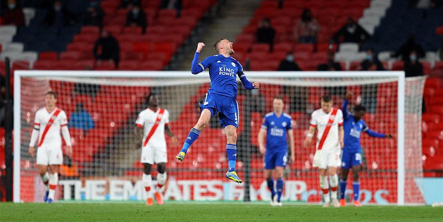 «Лестер» стал соперником «Челси» по финалу Кубка Англии