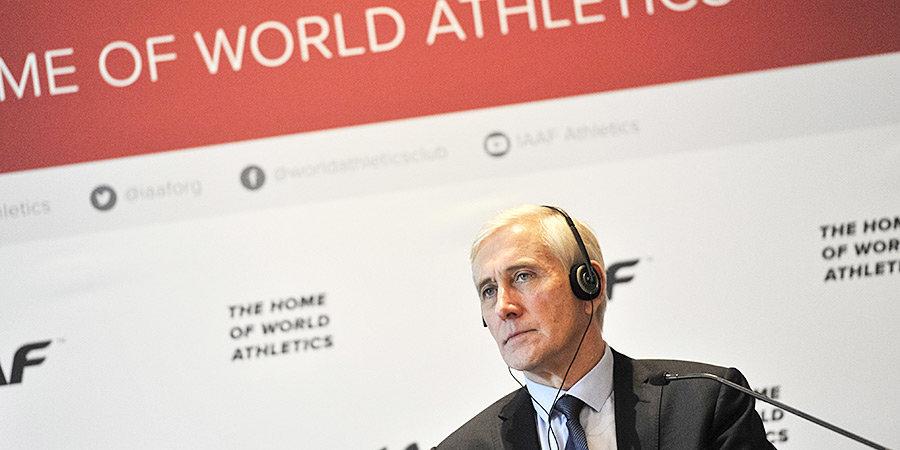 Глава рабочей группы World Athletics: «1 марта — крайний срок предоставления нам стратегического плана восстановления ВФЛА»