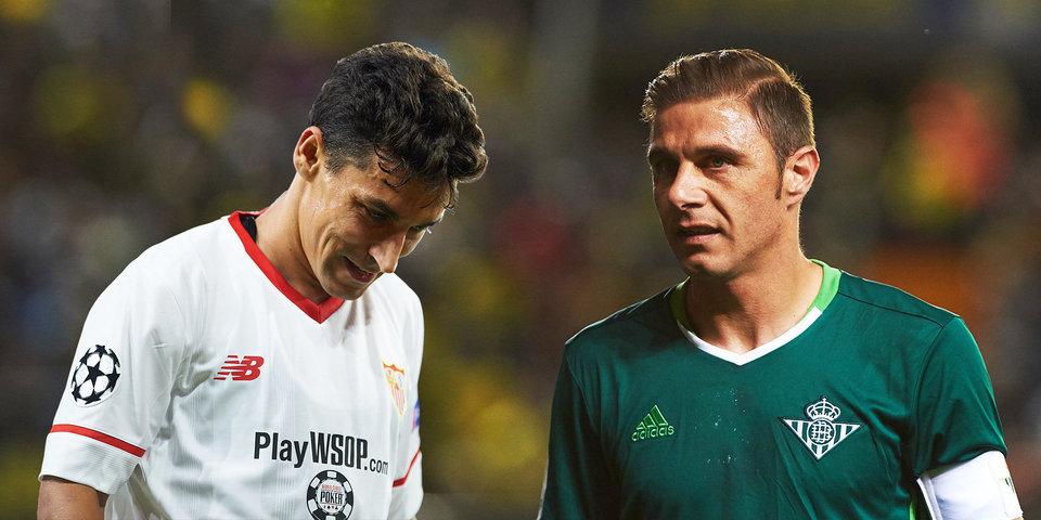 Севилья – главный футбольный город сезона. Всё благодаря Навасу и Хоакину