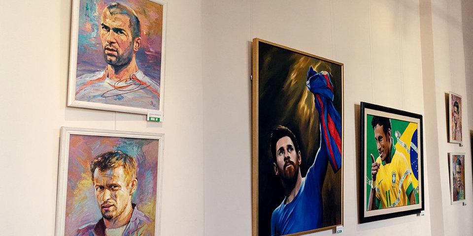 Выставка «Футбол как искусство» открылась в Петербурге