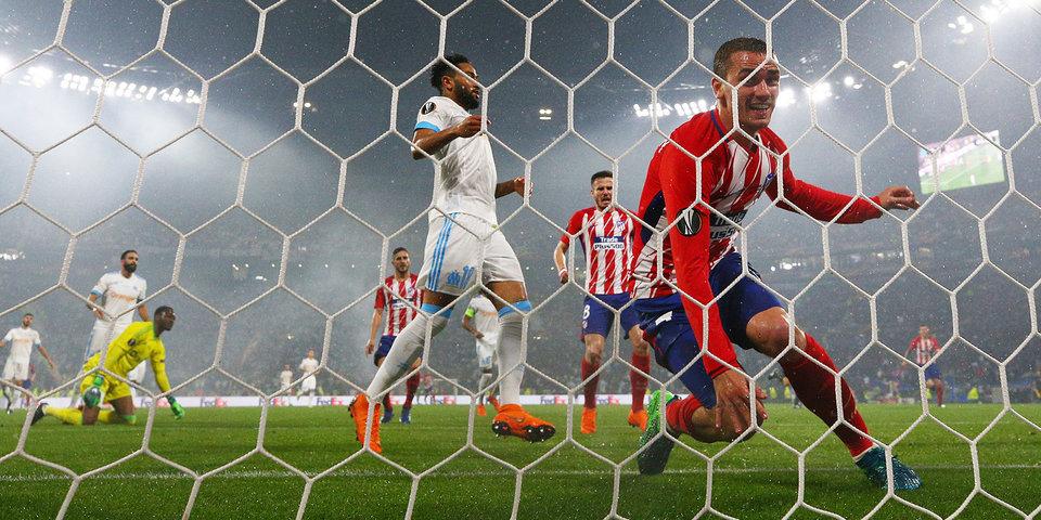 Дубль Гризманна принес «Атлетико» победу в Лиге Европы