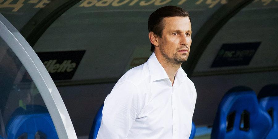 Сергей Семак: «Считаю, что у «Брюгге» потери выдуманные, у нас потери гораздо серьезнее»