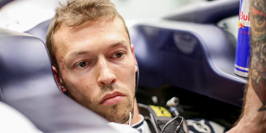 Квят вернулся за руль машины «Формулы-1»
