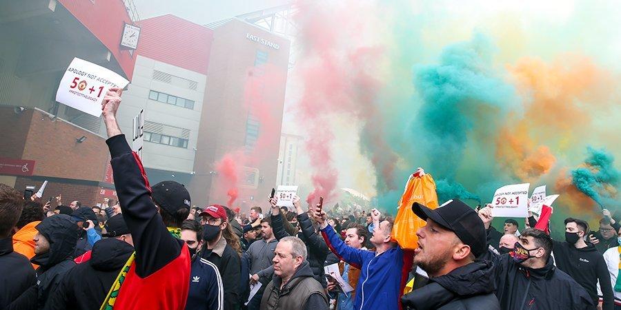 Польские фанаты напали на болельщиков «Ман Юнайтед» перед финалом Лиги Европы в Гданьске