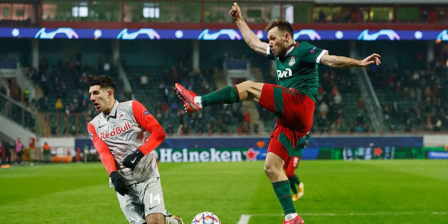 Константин Генич: «То, что «Зальцбург» показал в первом тайме против «Локо», — это было эстетическое футбольное удовольствие»