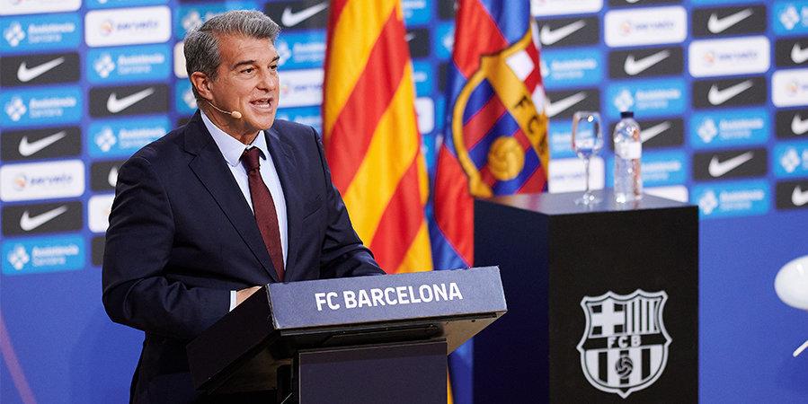 «Я не желаю закладывать клуб даже ради лучшего игрока в мире». Лапорта объяснил уход Месси из «Барселоны»