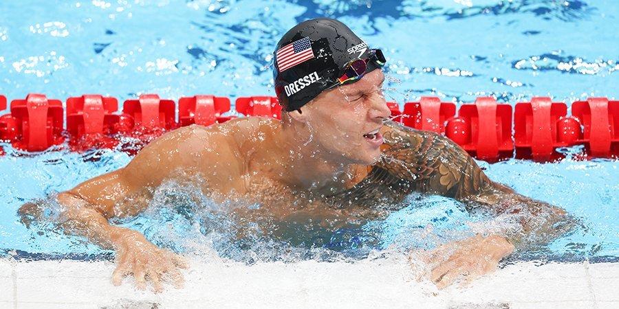 Дрессел взял золото на 50 метров вольным стилем