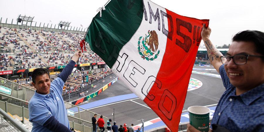 150 работников «Ф-1» (включая пилотов) пострадали от желудочного вируса, Боттас серьезно разбил болид. Итоги квалификации в Мехико (видео)