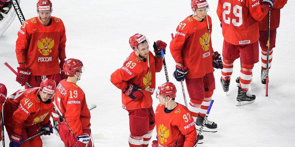 Сборная России узнала своих соперников по групповому этапу ЧМ-2019
