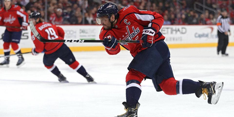 Овечкин вышел на чистое восьмое место в НХЛ по голам в большинстве