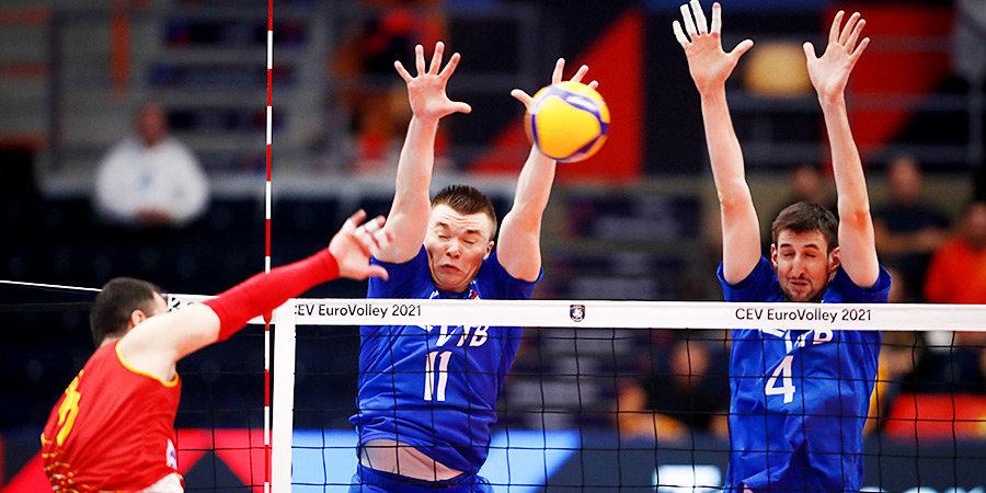 Определены все участники ЧМ-2022 по волейболу в России