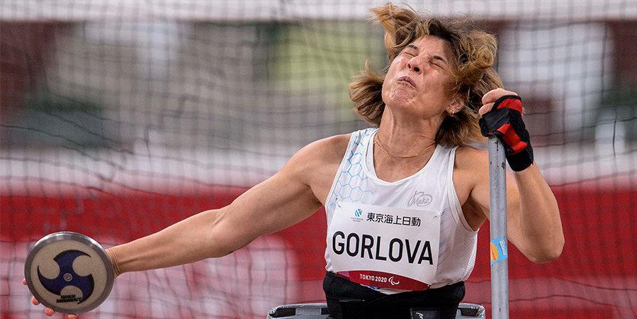 Горлова — бронзовый призер Паралимпиады в метании клаба