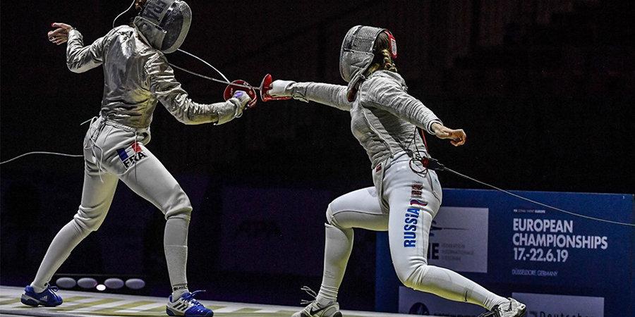 Сборная России с Великой и Егорян в составе выиграла золото ЧЕ в командной сабле