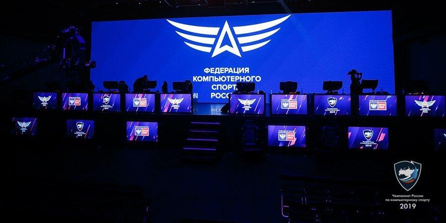 В России разыграют более двух миллионов рублей на киберспортивных турнирах серии «Играем дома»