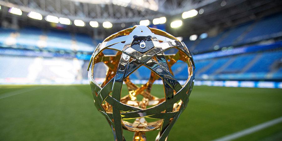 Глава компании HyperCube: «Реформы должны сработать, помочь российскому футболу подняться с колен»