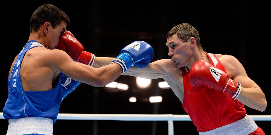 Замковой принес сборной России первое золото ЧМ по боксу