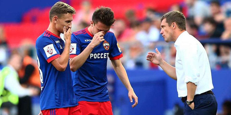 ЦСКА отправился в Швейцарию на матч с «Янг Бойз»