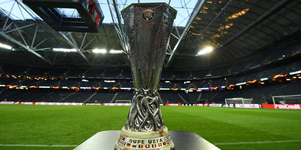 Стали известны все участники группового этапа Лиги Европы
