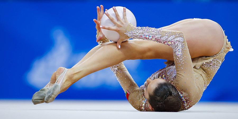 Чемпионат Европы по художественной гимнастике пройдет 26-29 ноября