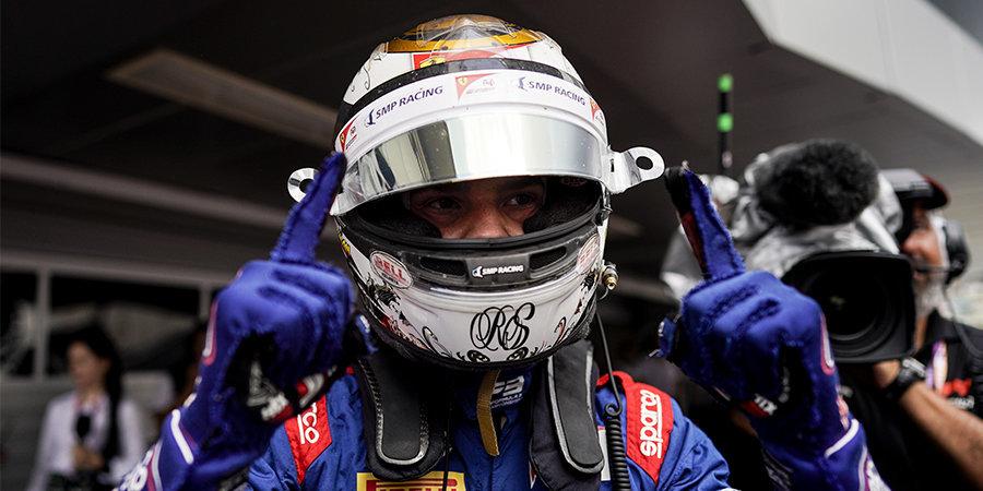 Шварцман в статусе чемпиона поднялся на пьедестал во второй гонке «Ф-3» в Сочи