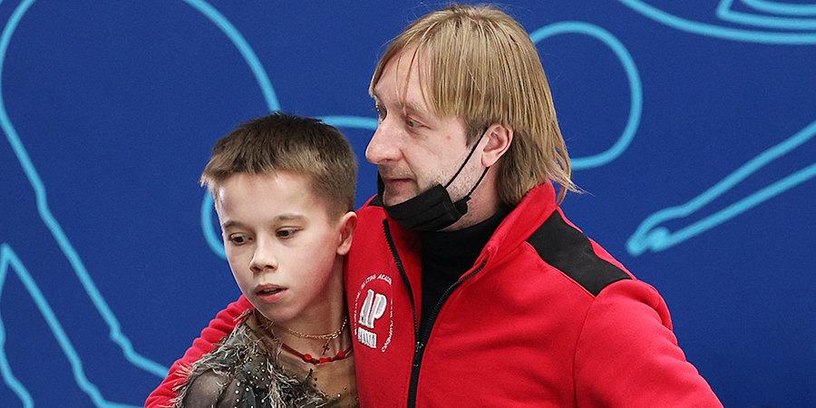 Сарновский победил на этапе юниорского Гран-при в Кошице