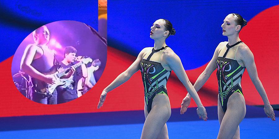 Ромашина и Колесниченко сыграли в «Угадай мелодию» с «Матч ТВ». А ты сможешь угадать 15 хитов?