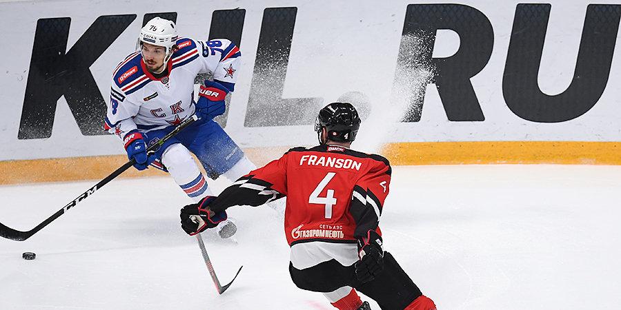 КХЛ сообщила о переносе времени первого матча сезона