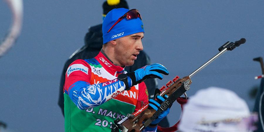 Норвегии круг не помешал взять золото, России он не оставил шансов на медали. Мужская эстафета в Хохфильцене: как это было