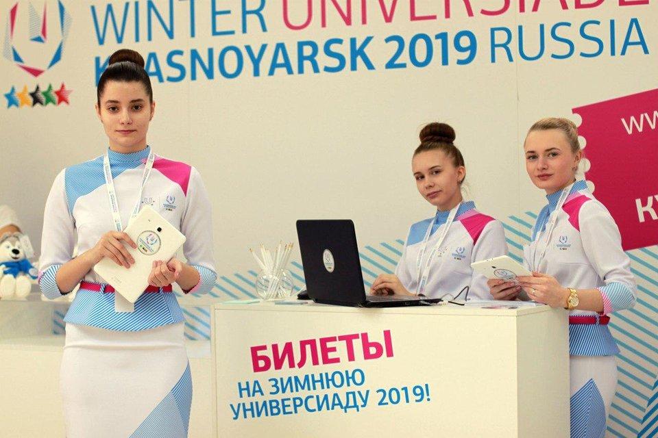 Новая партия билетов на соревнования Зимней универсиады-2019 поступила в продажу