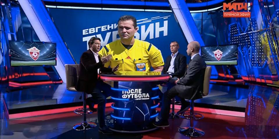 Георгий Черданцев: «У Будогосского претензии по эфиру «После футбола». Но ощущение, что он эфир не видел»