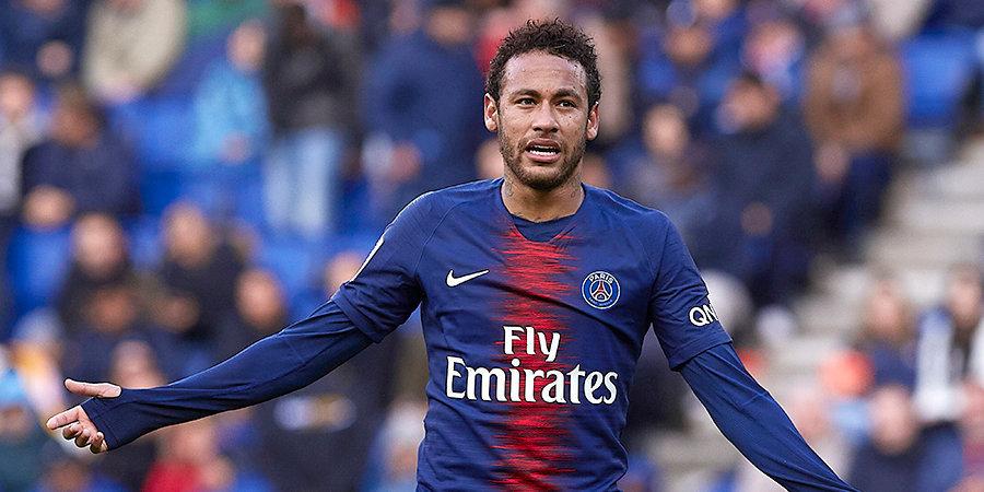 «Реал» предлагает за Неймара 165 миллионов евро и Хамеса