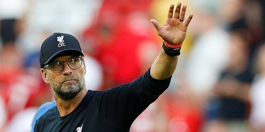 «Ливерпуль» вышел в 1/8 финала Кубка английской лиги, «Гримсби Таун» пропустил 7 мячей от «Челси»
