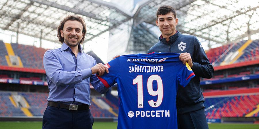 Официально: Зайнутдинов стал игроком ЦСКА