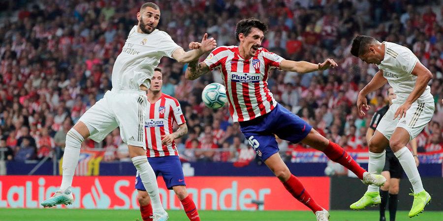 Азар потерялся, Зидан тактически переиграл Симеоне. «Реал» не смог дожать «Атлетико» в дерби (видео)