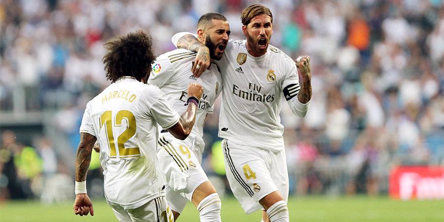 «Реал» прибыл в Турцию на матч ЛЧ против «Галатасарая»