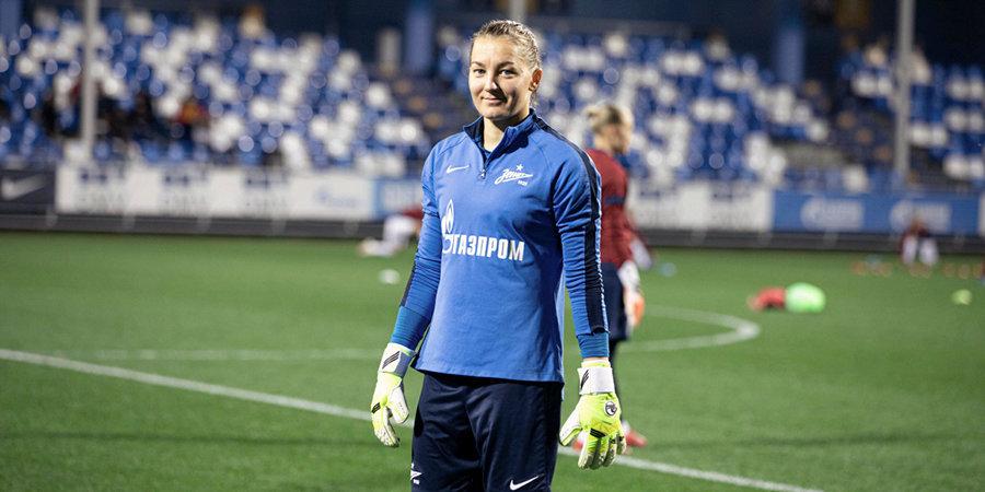 «Зенит» приехал на финал Кубка всей командой, включая вратаря, которая готовится стать мамой